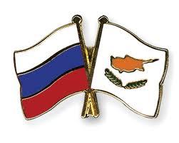 Kipar-i-Rusija