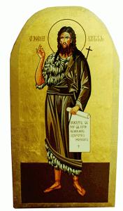 sveti-jovan-krstitelj-176x300