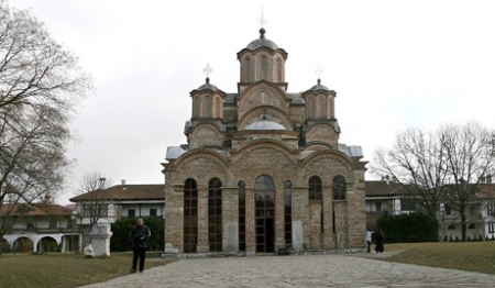 4Monastery_Kosovo2_epa