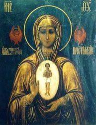 episkopi-40-god-roe-v-wade