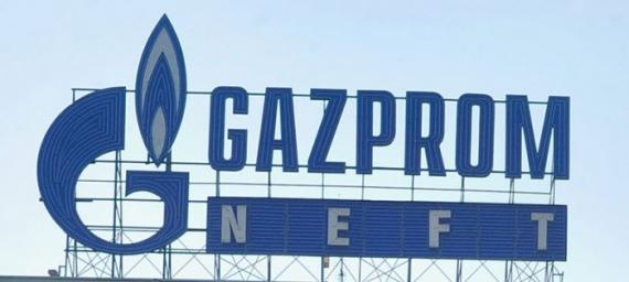 gasprom-700x315
