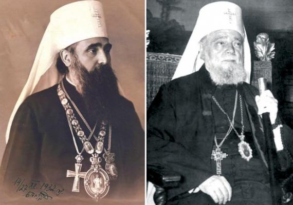 Патријарх Варнава и патријарх Викентије