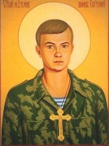 Христов новомученик Евгениј Родионов
