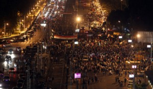 Egyptians opposing President Morsi protest in Cairo