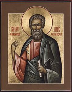 Свети Јуда