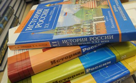 istorija-rusije