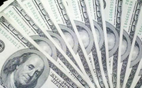 Да ли је долар светска валута?