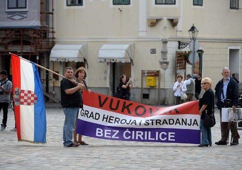 """Вуковар - """"град херој и страњдања"""" - без ћирилице."""