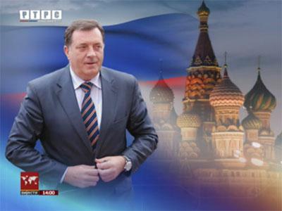 Српска подржава Русију у Украјни, а Србија?