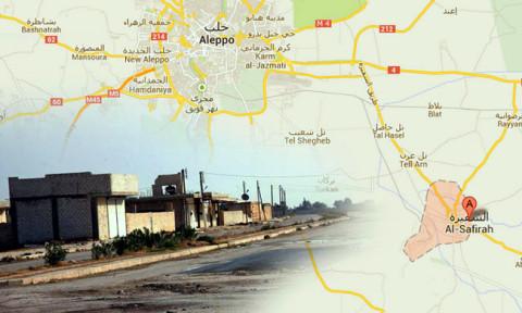 Ел-Сафира ослобођена од терориста