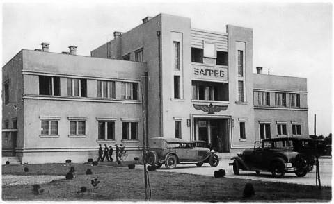 Загреб 1932. године - ћирилицом.