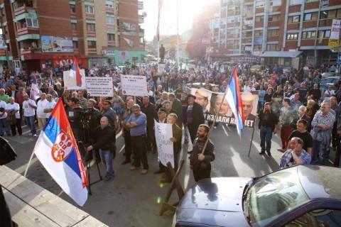 Протест у Косовској Митровици.
