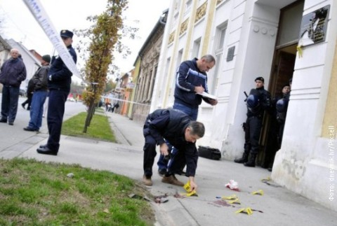 Увиђај разбијене ћирилице у Вуковару.