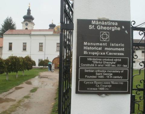 Европске вредности - ћирилица у Румунији. Фото: Крсто Калинић