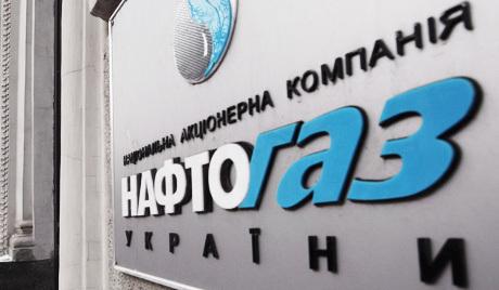 Ukraine-Russia gas delivery crisis