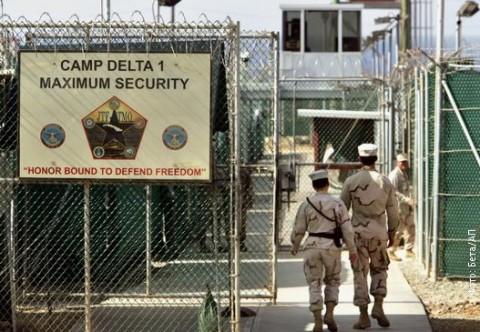 Gvantanamo