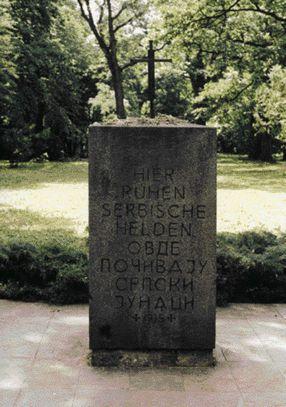Немачки фелдмаршал фон Макензен је  поштовао писмо српског народа!