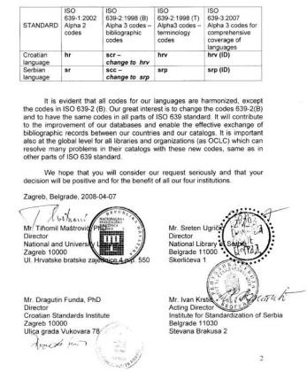 Део документа којим је извршена класификација  писма за српски и хрватски језик