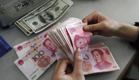 Јуан или долар?