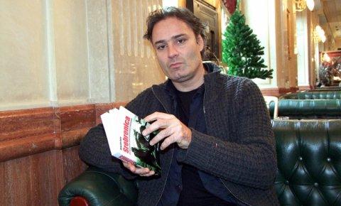 Александар Дорин
