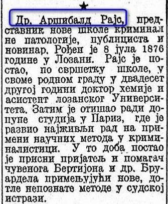 Аршибалд Рајс, насловна страница Политике од 09. августа 1929. године