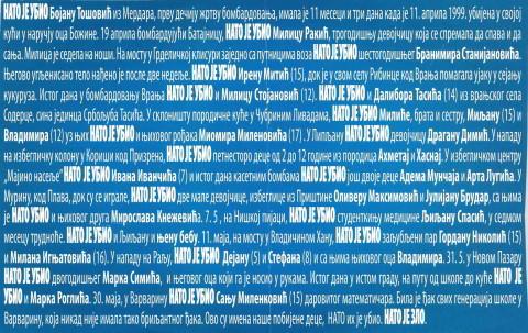 Списак убијене српске деце за време бомбардовања 1999. - Нато - анђеоски?