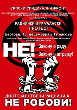 НЕ - Закону о раду, НЕ - Закону о штрајку.