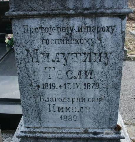 Споменик Милутину Тесли, који је подигао благородни син Никола Тесла