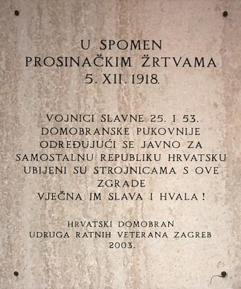 Спомен плоча Просиначке жртве.