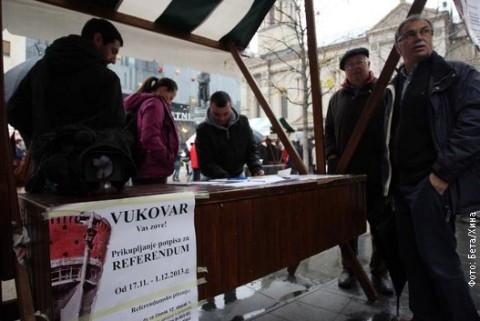Прикупљање потписа за референдум о забрани ћирилице.