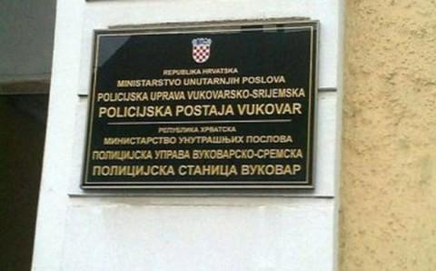 Табла из Вуковара - од које је све почело?