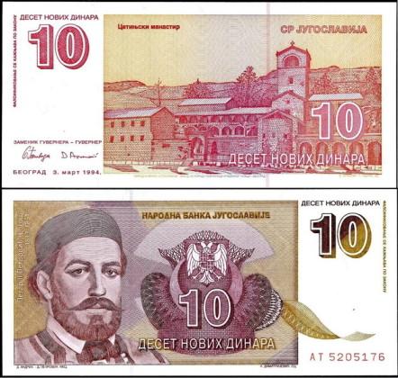 Деда Аврам је знао које је српско писмо, иако се потписивао латинично.