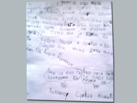 Дивно писмо седмогодишњакиње Дједа Мразу