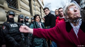 протести и босни