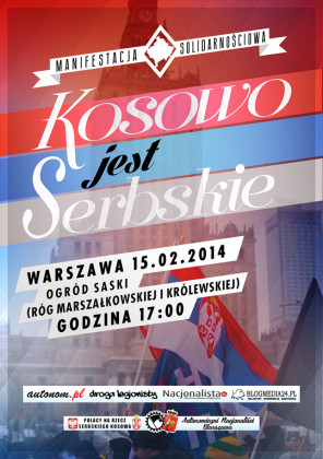 Пољска - Косово је Србија!