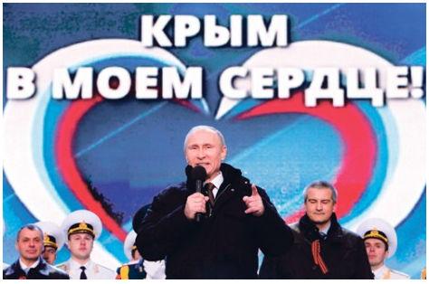 Владимир Путин је поручио да се не може против воље народа