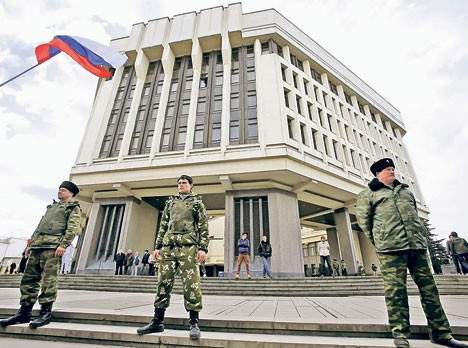 Симферопољ: парламент Крима Фото Ројтерс