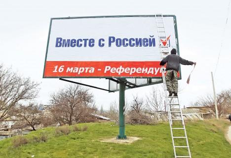 Припреме за референдум на Криму Фото Ројтерс