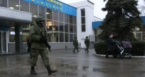 Аеродром ипак затворен: Симфероипољ