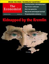 Насловна страница Економиста