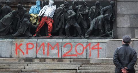Крим (Фото: Нови стандард)