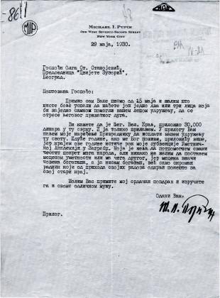 Писмо из маја 1930. године.