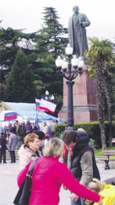 Споменик Лењину у Јалти