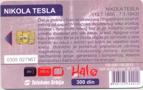 Српски или хрватски телеком?