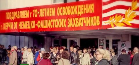 Ансамбль Александрова исполнил гимн «Вежливые люди»