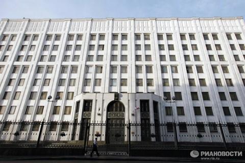 Зграда Министарства у Москви