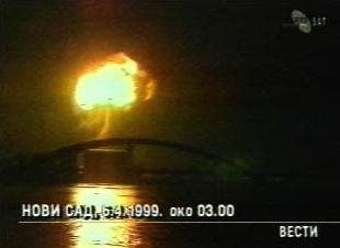 Нови Сад - последњи мост на Дунаву је срушен 6. априла 1999.