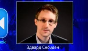 Путин одговорио Сноудену у директном преносу