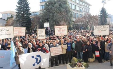Штрајк у Јумку.
