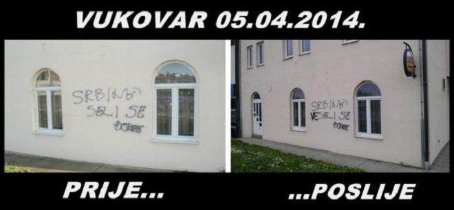 vukovar-grafiti50_640x552.jpgv4-big